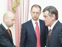 Отставка Яценюка: БЮТ заявил, что Ющенко дезинформировали