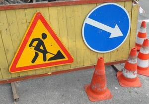 Сегодня в связи с ремонтными работами будет частично ограничено движение на Подоле