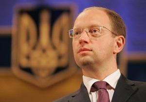 Партия Яценюка сообщила Минюсту об изменении своих целей