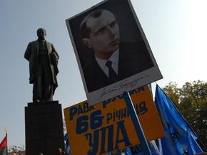 На Прикарпатье учредили почетное отличие к 100-летию со дня рождения Бандеры