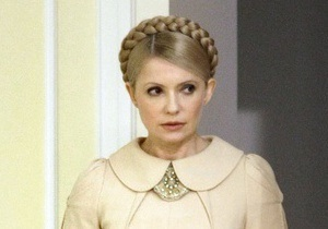 Тимошенко: Янукович скоро будет вносить правки в 10 заповедей