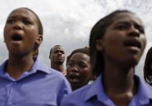 Южноафриканский суд запретил песню, в которой есть призывы к убийству белых