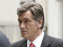 Ющенко зовет к себе соратников