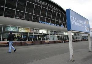 Аэропорт Борисполь ограничивает прием внутренних рейсов из-за тумана