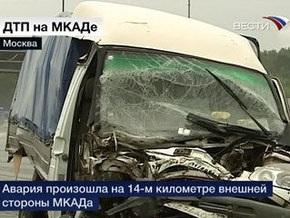 Автомобиль въехал в толпу людей на МКАД: сотрудник ГИБДД погиб на месте, пятеро человек ранены