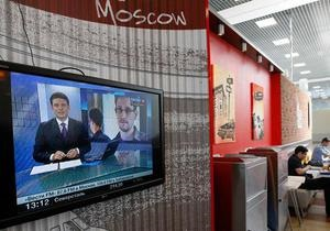 Сноуден - ЦРУ  -Сноуден не останется в России