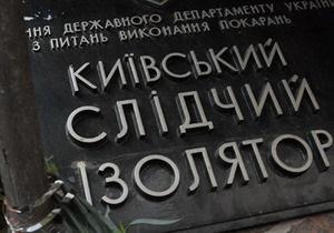Власенко назвал  дешевой опереттой  заседание суда в камере Тимошенко