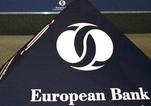 ЕБРР прокомментировал влияние инвестиционного климата в Украине на деятельность банка