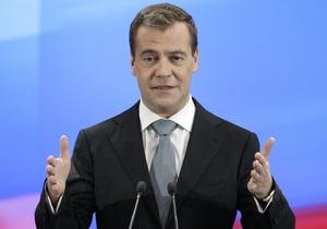 Медведев: Тех, кто не в НАТО, считают лузерами
