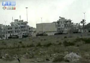 В Сирии вооруженные силы продолжают обстрел Хомса. Сегодня погибли более 100 человек