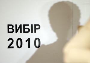 Штаб Тимошенко передал в ЦИК требования  о пересчете более чем на 900 участках