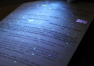 В Одессе на одном из избирательных участков недосчитались 500 бюллетеней