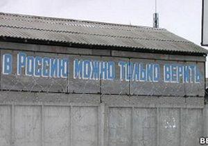 Госдума вводит штрафы за матерщину в прессе