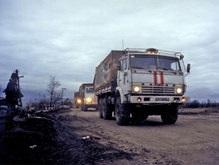 МЧС России направило гуманитарную помощь в Южную Осетию