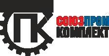 Компания  Союзпромкомплект  начала поставку нового оборудования.