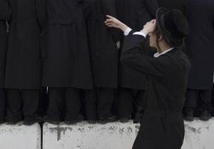 В Иерусалиме за осквернение мемориала жертвам Холокоста арестовали ортодоксальных иудеев