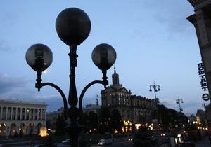 Киевские власти пообещали решить проблему освещения городских улиц
