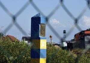 Украина и Россия согласовали место установления первого погранзнака
