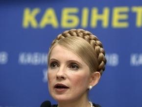 Цена газа обязательно повысится - Тимошенко