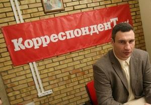 СМИ: УДАР Кличко в Киевсовете хочет объединиться с партией Яценюка