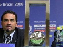 Украина узнала соперников на ЧМ-2008 по футзалу