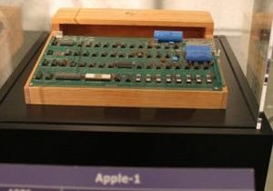 Первый персональный компьютер Apple-1 выставят на аукцион