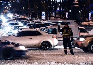 ГАИ предупреждает киевских водителей об ухудшении погодных условий