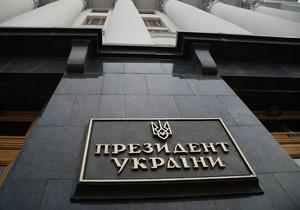 Януковича с Днем Независимости уже поздравили Саркози, Ху Цзиньтао и Лукашенко