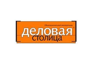 Убытки издателя Власти денег и Деловой столицы в 2009 году превысили три миллиона гривен