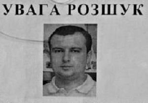 СМИ пишут о новых подробностях в деле о пропаже топ-менеджера крупной украинской компании