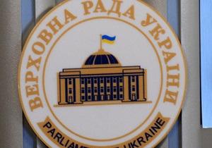 Помощники депутатов обходятся бюджету в 107 миллионов гривен в год - исследование