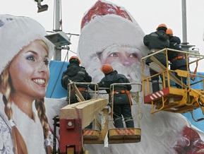 Как Украина встретит Новый год
