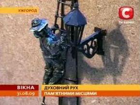 Ратушняк поставит в Ужгороде памятник еврею