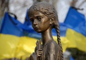 Губернатор Донецкой области: Я горячий сторонник того, чтобы не забывать трагедию Голодомора