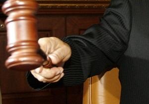 В Испании бывшего лидера ETA приговорили к 105 годам тюрьмы