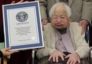 Старейшей женщине мира исполнилось 115 лет