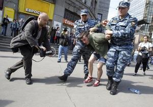 Пресса Британии: раскол в российском обществе