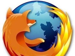 Mozilla будет рассказывать пользователям об их поведении в Сети