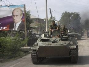 Опрос: Конфликт на Кавказе улучшил мнение о России каждого третьего сторонника Симоненко