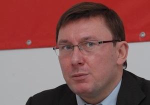 Луценко ушел в отпуск