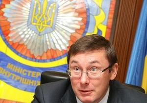 Кабмин получил решение суда о назначении Луценко и готовится его обжаловать