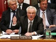 Третье заседание Совбеза ООН завершилось ничем: России не понравился проект резолюции