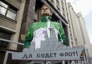 Рада в очередной раз отказалась денонсировать Харьковские соглашения