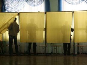 КИУ предлагает увеличить залог для кандидатов в президенты до полтора миллиона