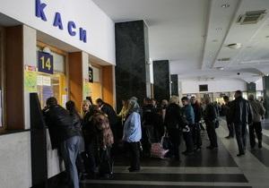 Корреспондент: Бизнес на рельсах. Онлайн-бронирование билетов на поезд усложнило жизнь пассажиров украинских поездов