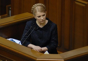Тимошенко обвинила Партию регионов в провале Бюджетного кодекса, назвав ее мафией