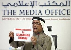 Дубай санкционировал арест подозреваемых в убийстве командира ХАМАСа