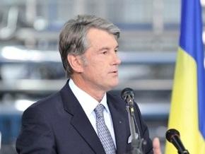 Ющенко принял в гражданство Украины 251 человека