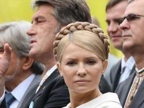 В НУ-НС назвали условие поддержки Тимошенко на выборах президента