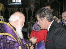 Ющенко исповедовался и причастился